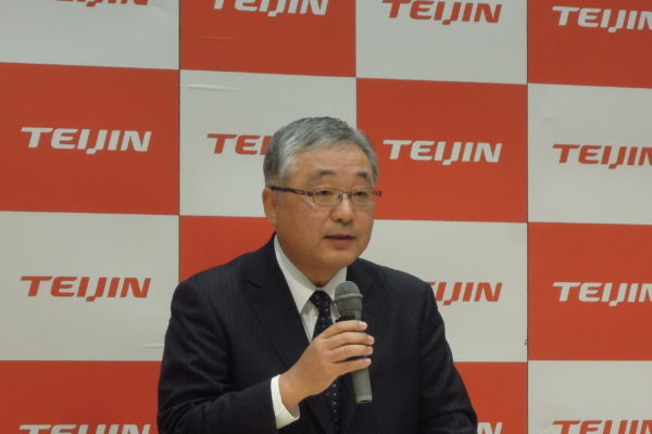 Teijin Prepares for Full-Scale Launch of High-Performance PPS Compound