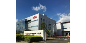 DowDuPont Mulls New Nylon Plant in Asia
