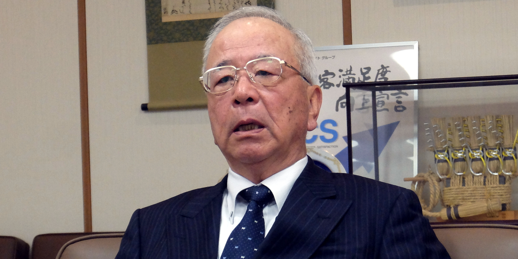 Interview: Sumitomo Bakelite President Shigeru Hayashi Discusses Operations in China, Europe, US