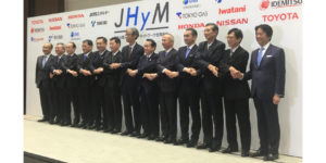 "11 Japanese Firms Forge Venture to Create a ""Hydrogen Society"""