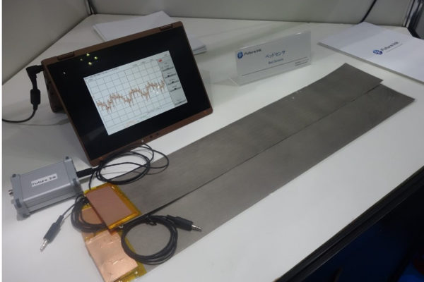 Future Ink to Trial Production of Thin Vital Sign Sensor