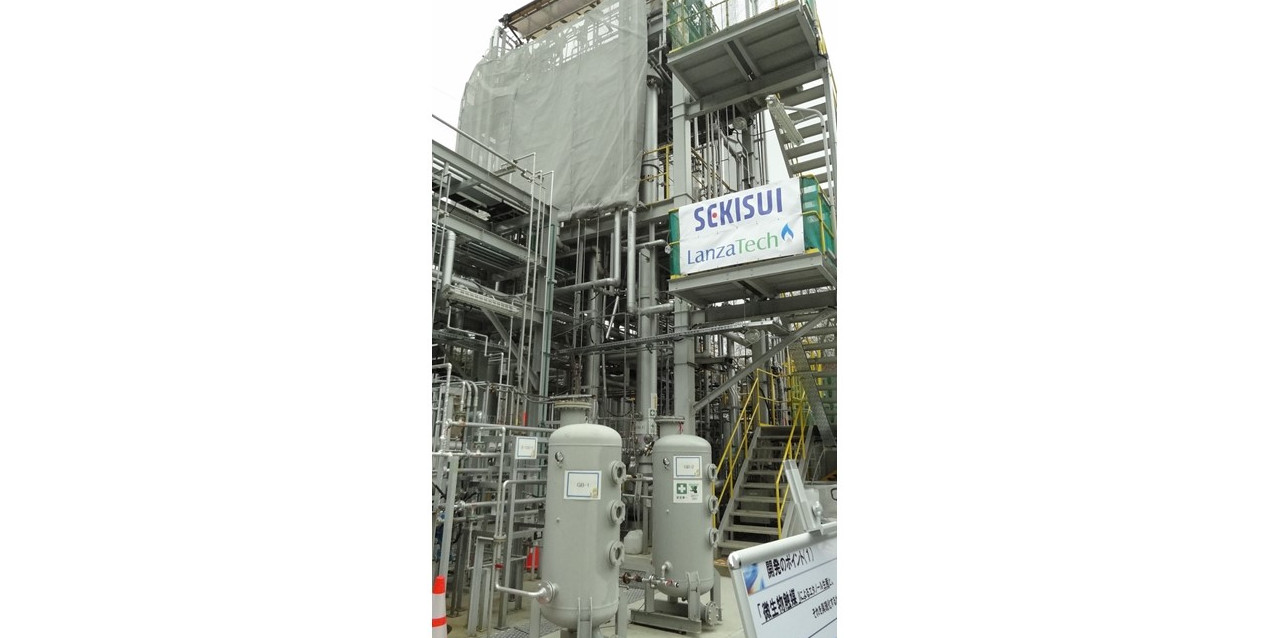 Sekisui Chemical Looks to Grow Business for Biorefineries