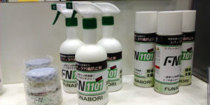 Funabori Looks to Become Standard in Weld Spatter Prevention