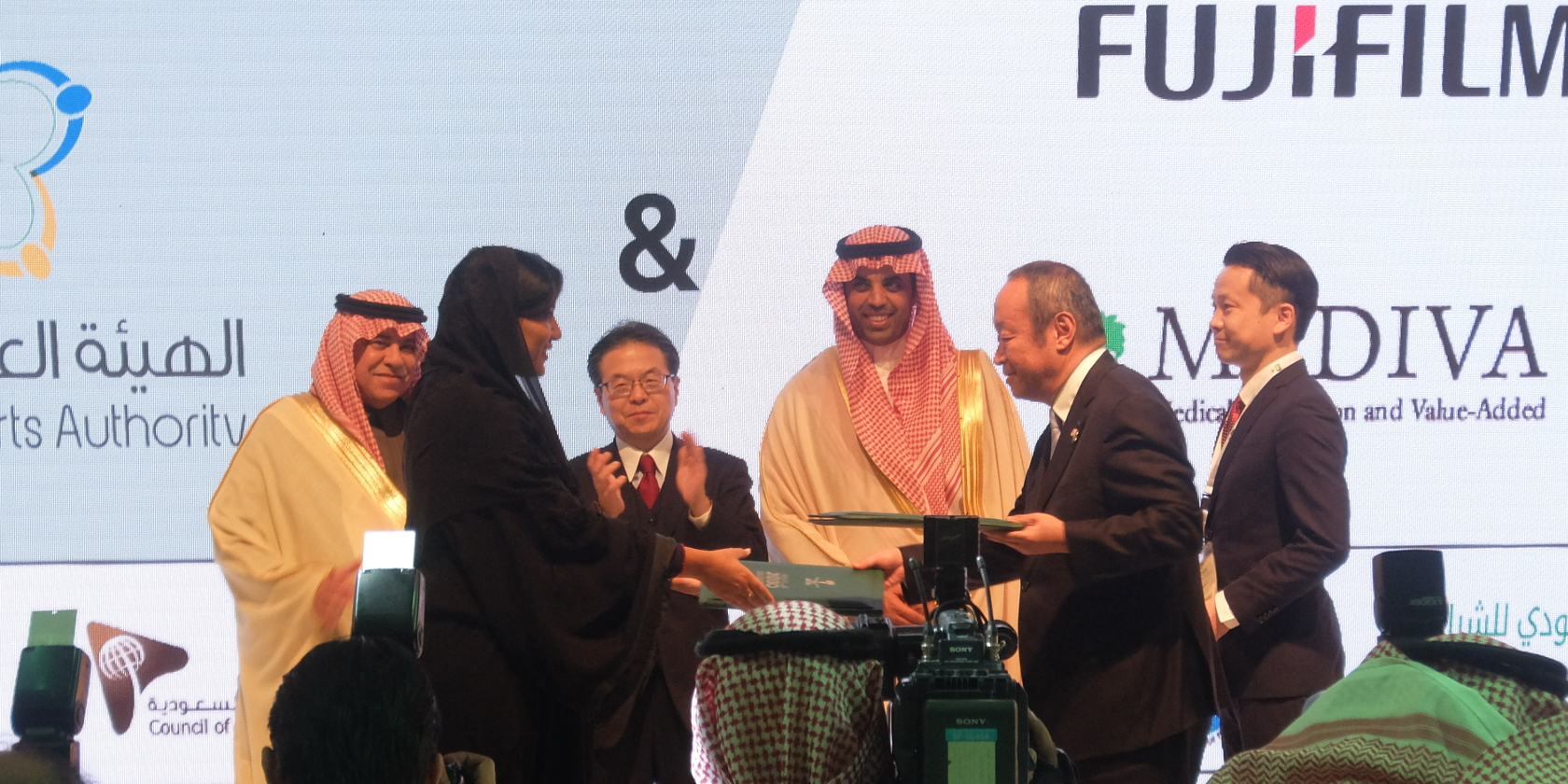 Fujifilm Takes Steps to Bolster Medical Device Business in Middle East, North Africa