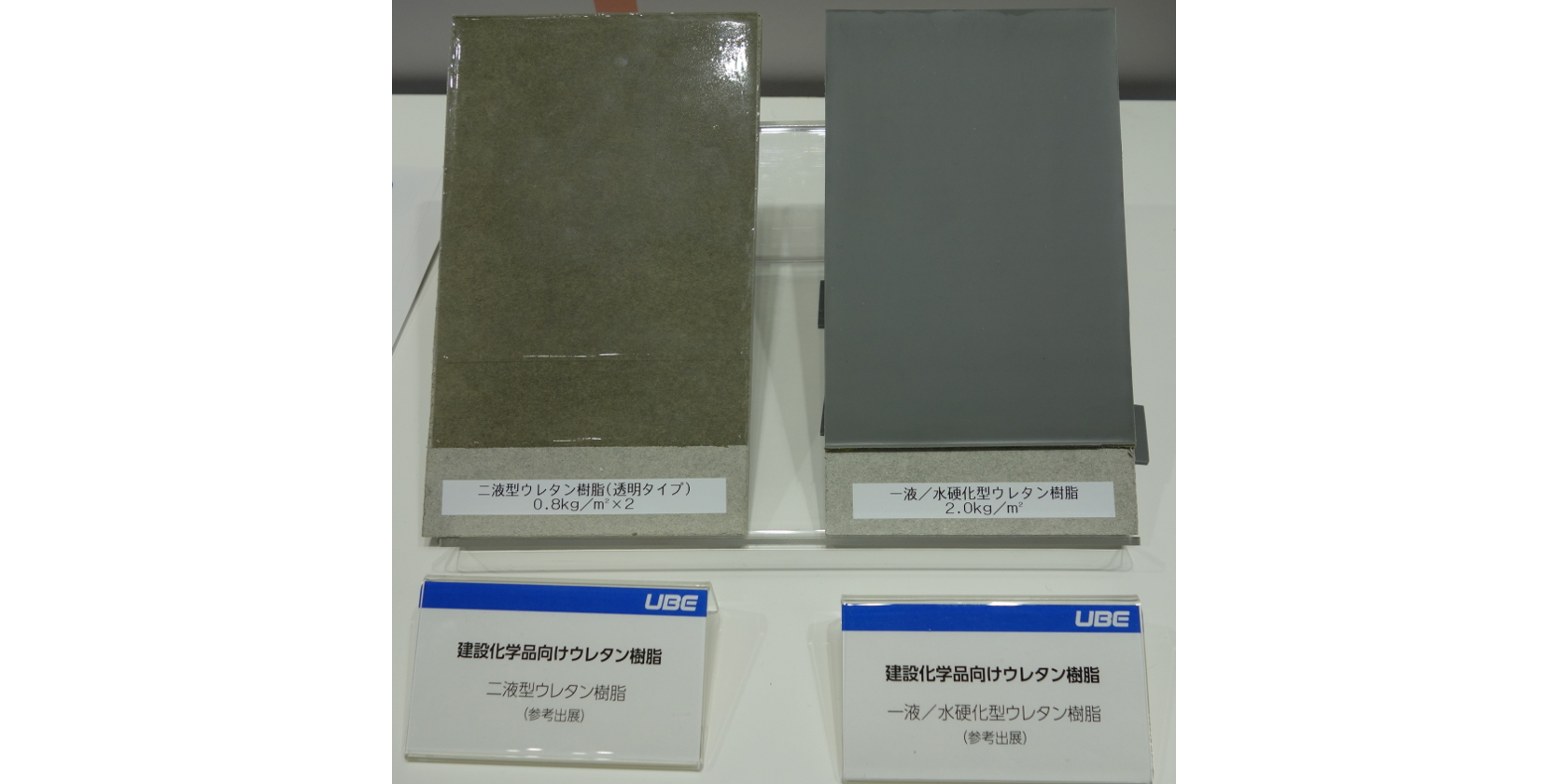 Ube Industries Develops New Urethane Resin for Preventing Concrete Deterioration