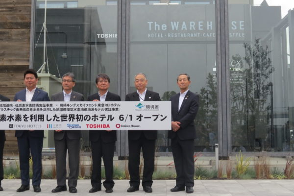 Hydrogen Hotel Fueled by Plastic Waste Opens Near Tokyo Airport