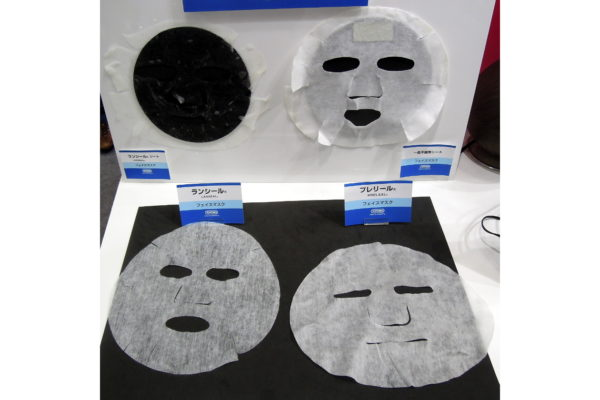 Nonwovens Producers Target Chinese Market for Cosmetic Face Masks