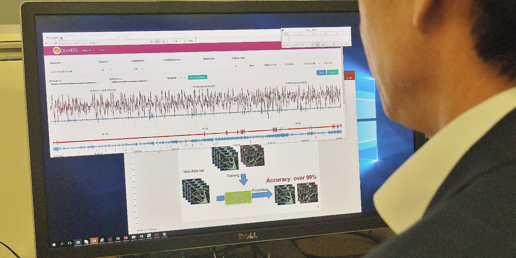 Eisai Eyes AI for Drug Discovery