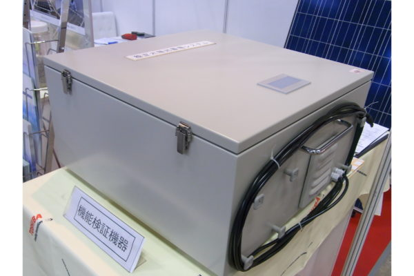 Toshiba Environmental Solutions Targets Reuse, Recycling for Used Batteries