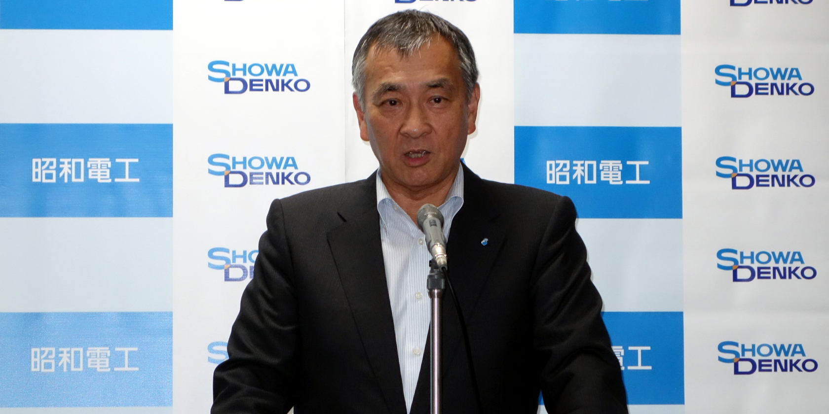 Showa Denko Gears up for Aggressive Growth Investment Over 2019–2021