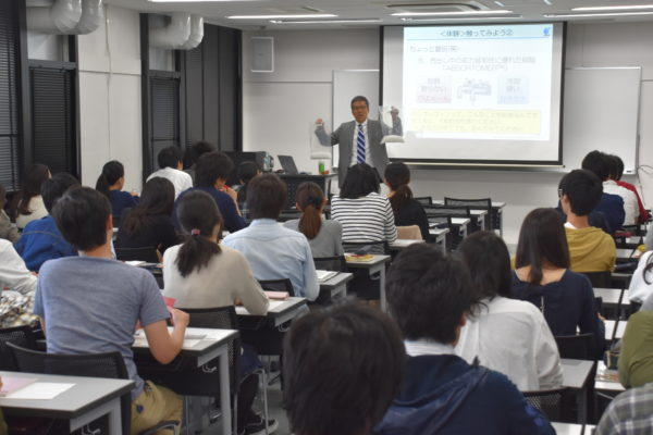 Japanese Chemical Companies Compete for New Hires in Changing Job Market – Part 2