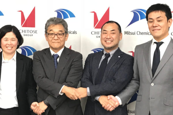 Mitsui Chemicals, Chitose Group Establish Two New Biotech Ventures