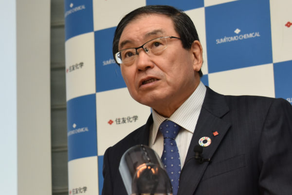 Sumitomo Chemical to Pursue Digital Revolution Under New Management Plan