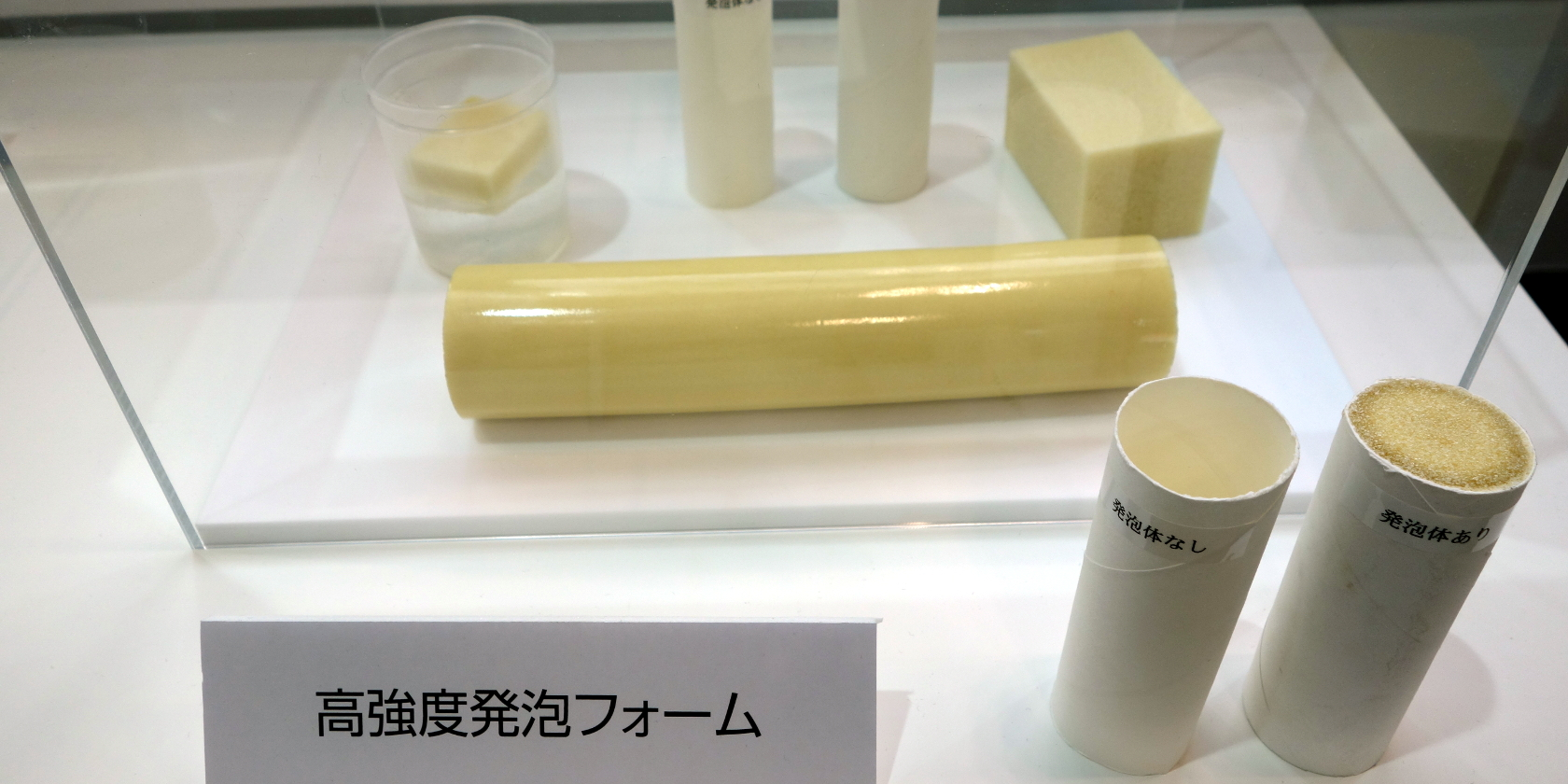 Yokohama Rubber Significantly Boosts Strength of Urethane Adhesives, Expanding Foam