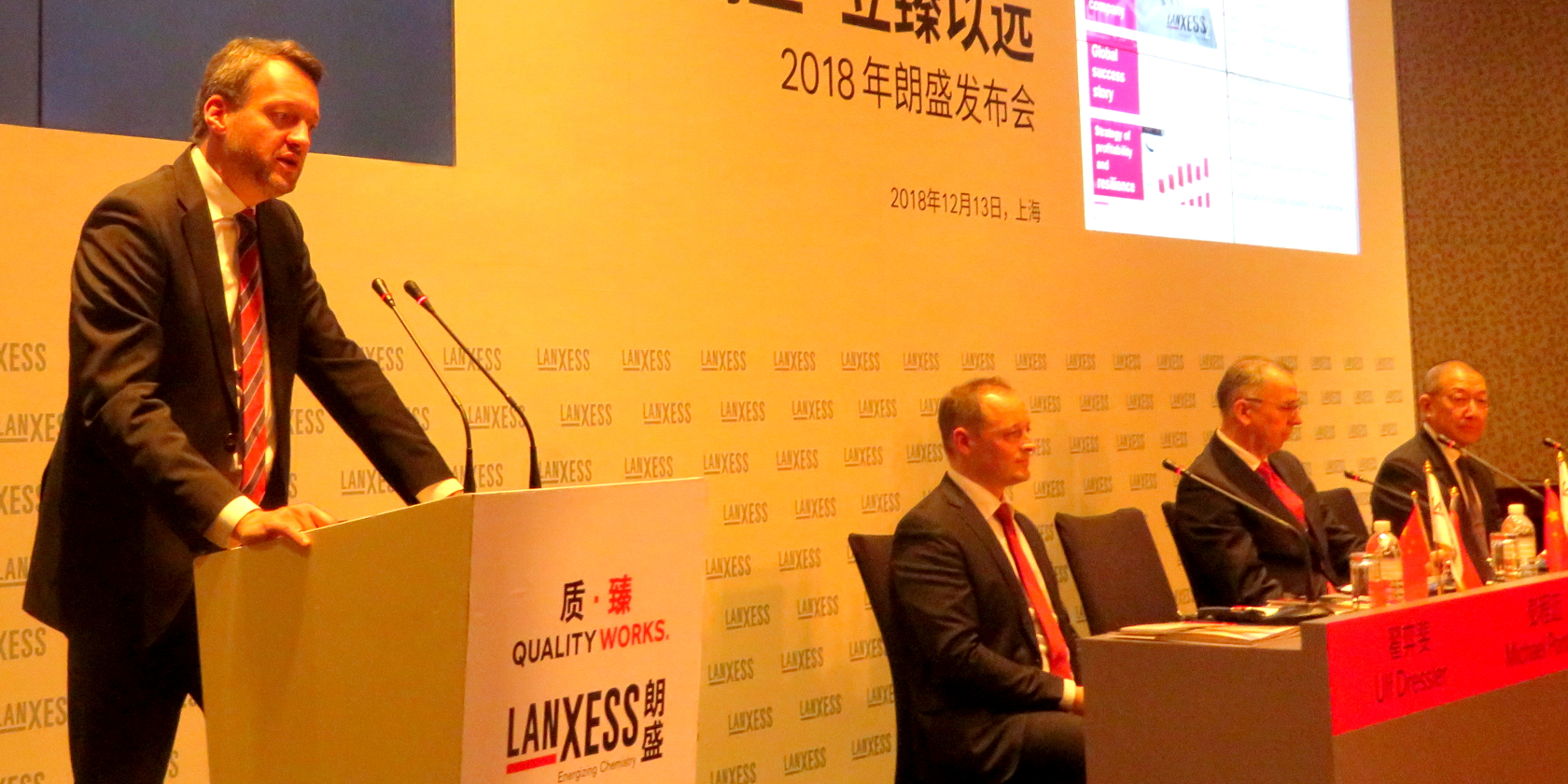 Lanxess to Invest 250 Million Euros in Asia–Pacific