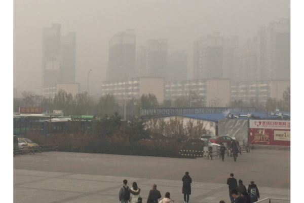 Second Phase of Chinese Environmental Inspections to Start