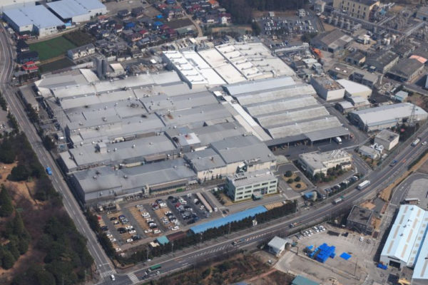 Mitsui Chemicals Tohcello to Double MLCC Release Film Production by 2025