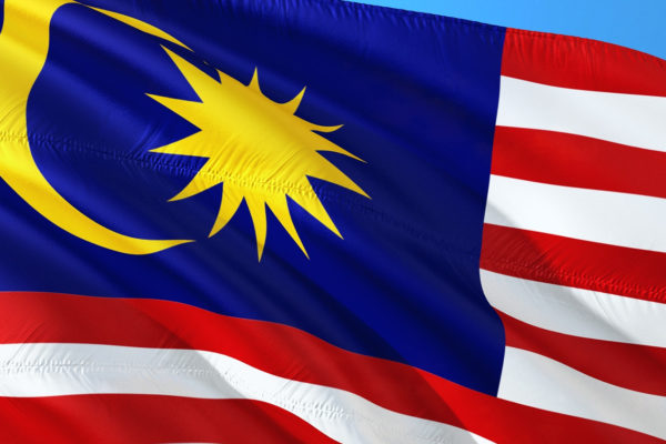 New Government Drives Malaysian Chemical Industry to Start RAPID Petrochemical Plant