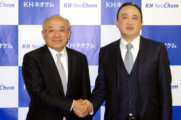 KH Neochem Outlines Investments, Production Increases for Mainstay Products in New Business Plan
