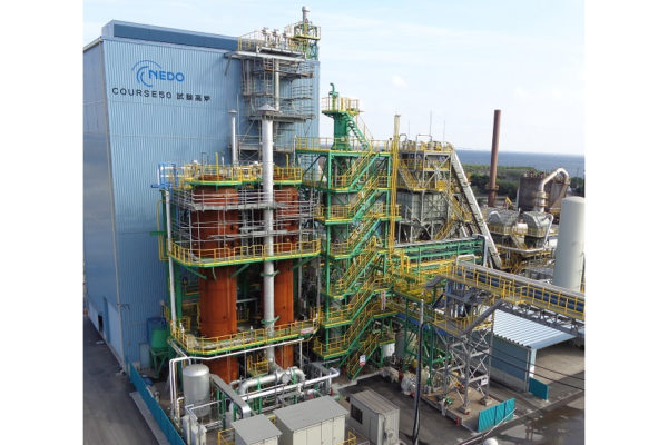 METI Targets Industrial Sectors, Cheaper FCVs With Revised Hydrogen Strategy