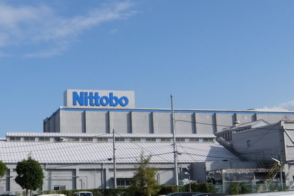 Nittobo to Invest 10B Yen in Boosting Special Glass Fiber Production