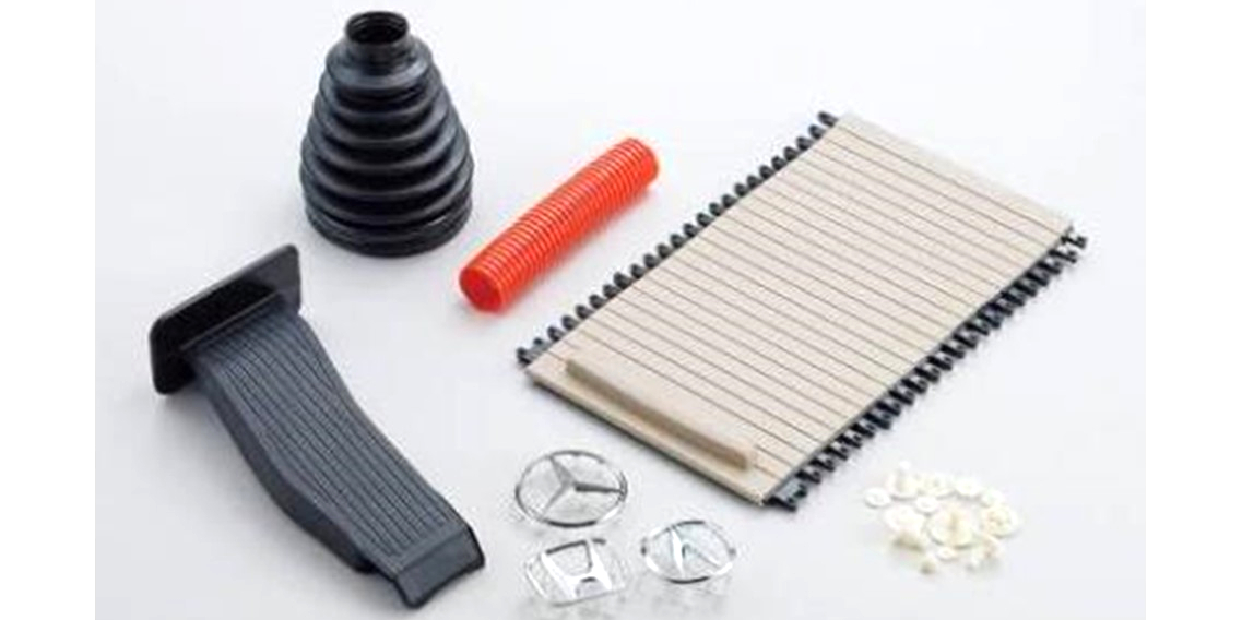 thermoplastic copolyester elastomer Archives - Japan Chemical Daily
