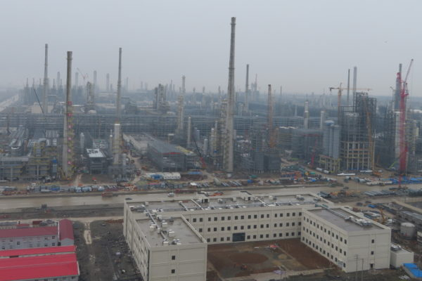 Zhejiang Petrochemical on Track to Have 1.4M Tons in Ethylene Capacity at New Mega Complex by Year's End