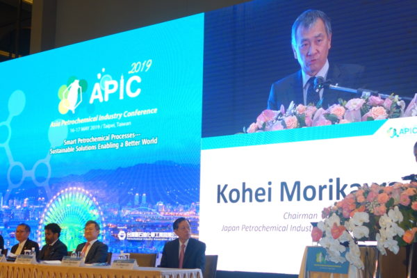 Petrochemical Industry Leaders Discuss Barriers to Overcome at APIC 2019