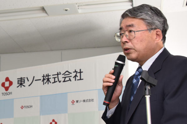 Tosoh Unveils New Management Plan, Aims to Ensure Steady Operating Income Over 100B Yen