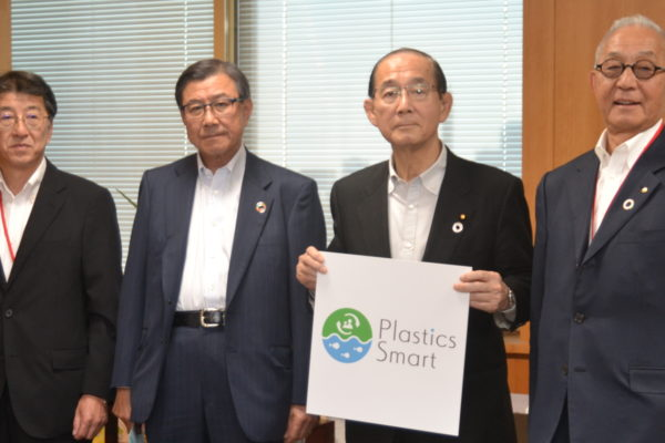 Japanese Chemical Firms Move to Grow Bioplastics Businesses