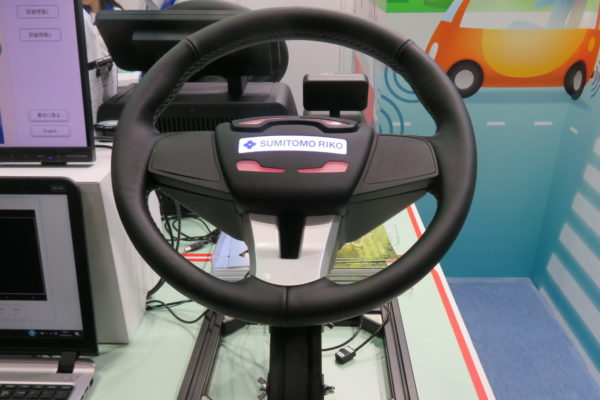 Sumitomo Riko Gets Serious About Automotive Smart Rubber