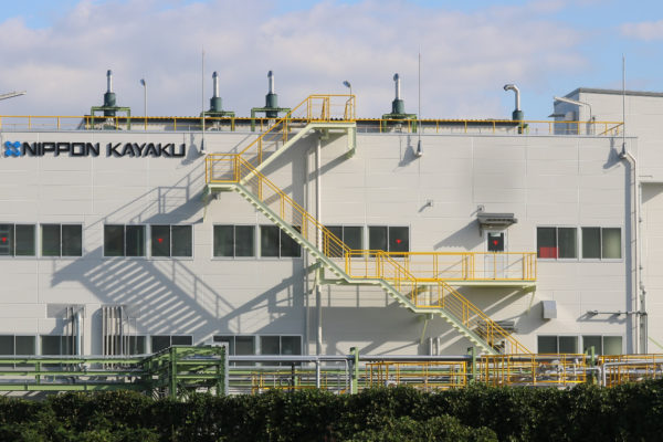 Nippon Kayaku Lines up Mass Production Launch of New Maleimide Resin