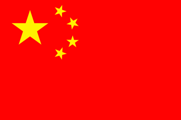 China Remains Net Importer of PVC