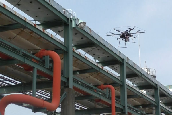 JSR Looks to Conduct Drone Inspections of Hazardous Facilities During Plant Operations