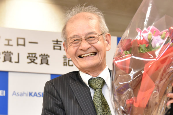 Akira Yoshino Wins Nobel Prize in Chemistry for Role in Developing LiBs