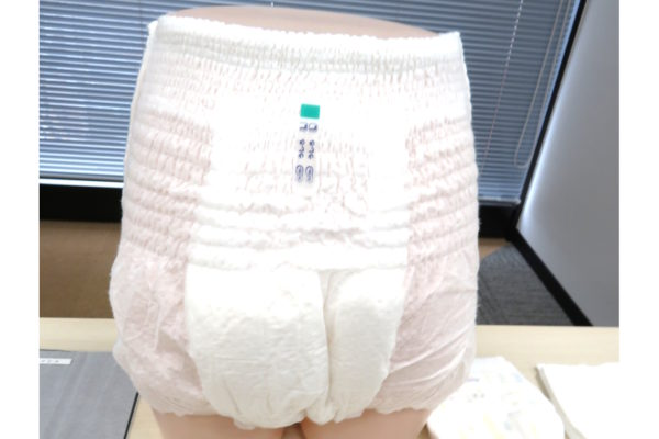 Unicharm Looks to Commercialize Disposable Diapers Made With Recycled Materials