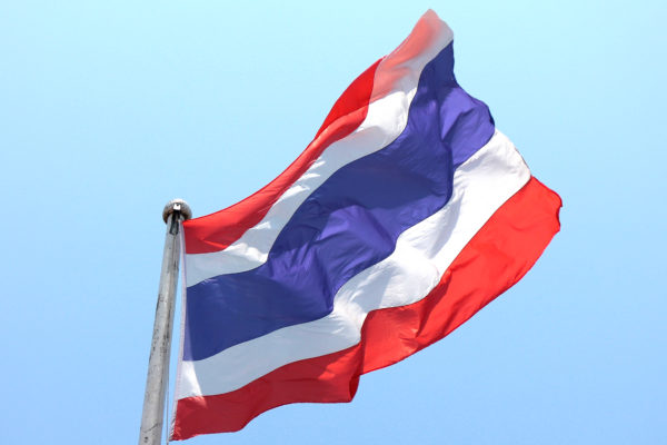 Thailand's IRPC Eyes Battery-Related Materials as New Core Business