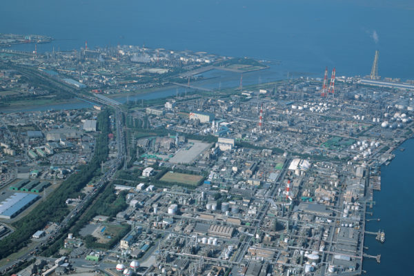 AGC to Invest 70B Yen in Extra Production Capacity for Fluorochemicals
