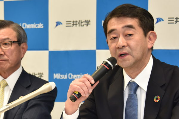 Mitsui Chemicals Names Osamu Hashimoto as New President