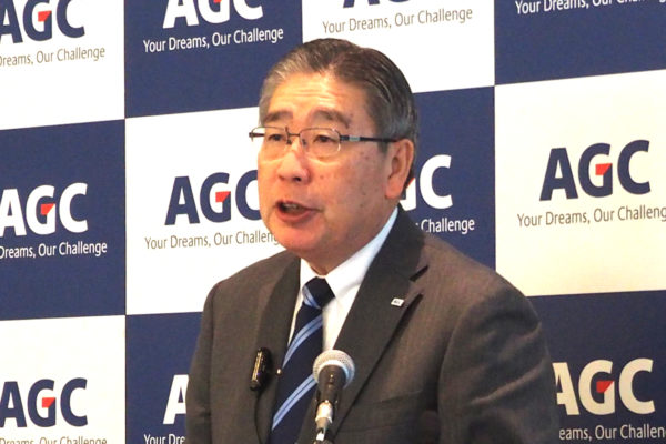 AGC Aims for Three Strategic Businesses to Make up 40% of Operating Profit in 2025