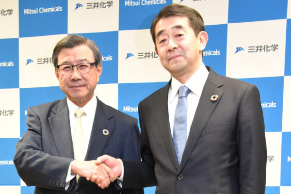Mitsui Chemicals Executives Comment on Leadership Change at Press Conference