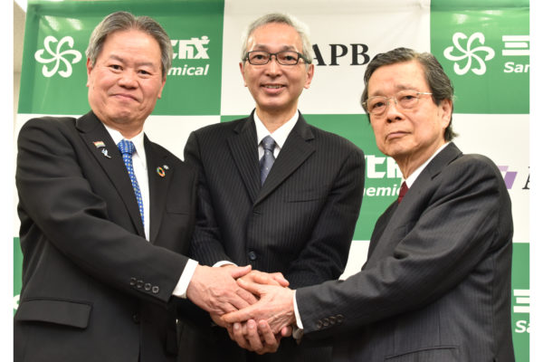 Sanyo Chemical Subsidiary APB Targets Speedy Commercialization of All-Polymer Batteries