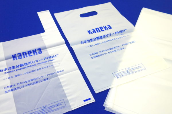 Kaneka Speeds up Application Development for PHBH Biodegradable Polymer