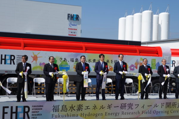Green Hydrogen Plant of World-Leading Scale Starts up in Fukushima Using Solar Power