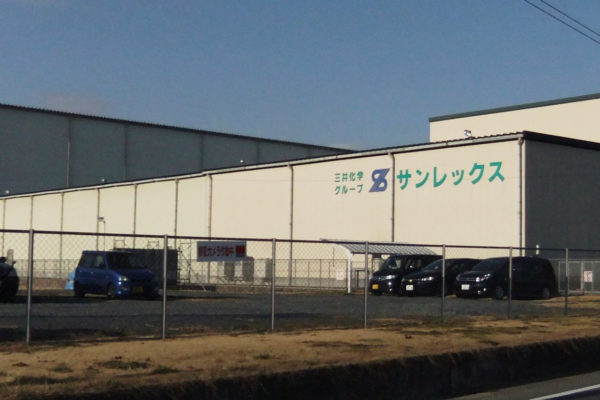 Mitsui Chemicals to Expand Production of Nano-Grade Nonwovens for Industrial Applications