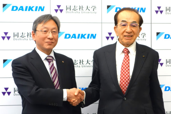 Daikin Ties up With Doshisha University on Project to Recover and Reuse CO2 at Room Temperature