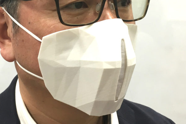Coronavirus Report – Part 75: Mitsui Chemicals, Nagoya University Begin Joint Development of 3D Mask