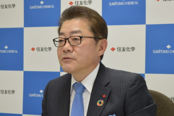 Sumitomo Chemical Outlines Plans to Get Through Tough Conditions and Achieve Long-Term Growth