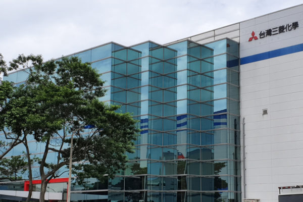 Mitsubishi Chemical Gets Active in Semiconductor Materials