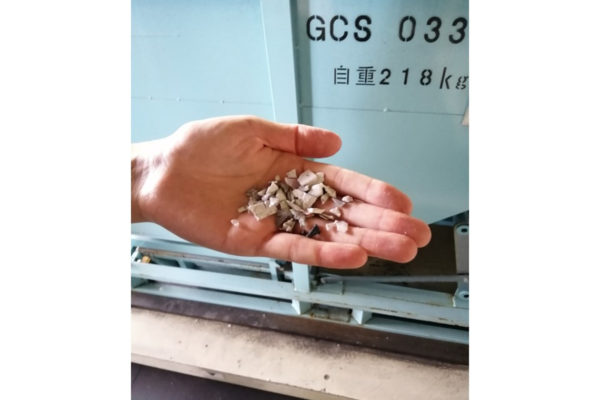 Mitsubishi Electric to Begin Pellet Production of Recycled ABS for Use in Home Appliances